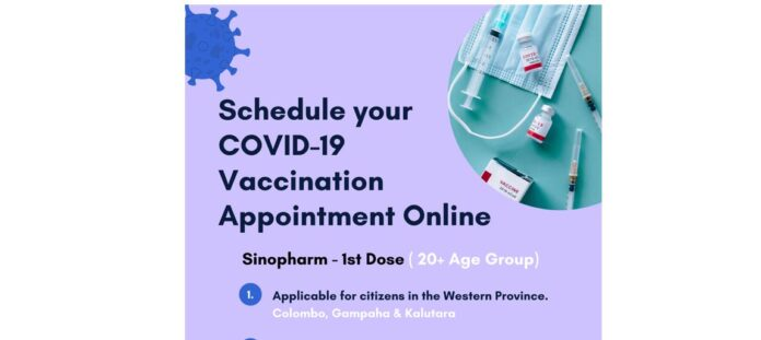 Vaccination Drive Online Appointments in Sri Lanka