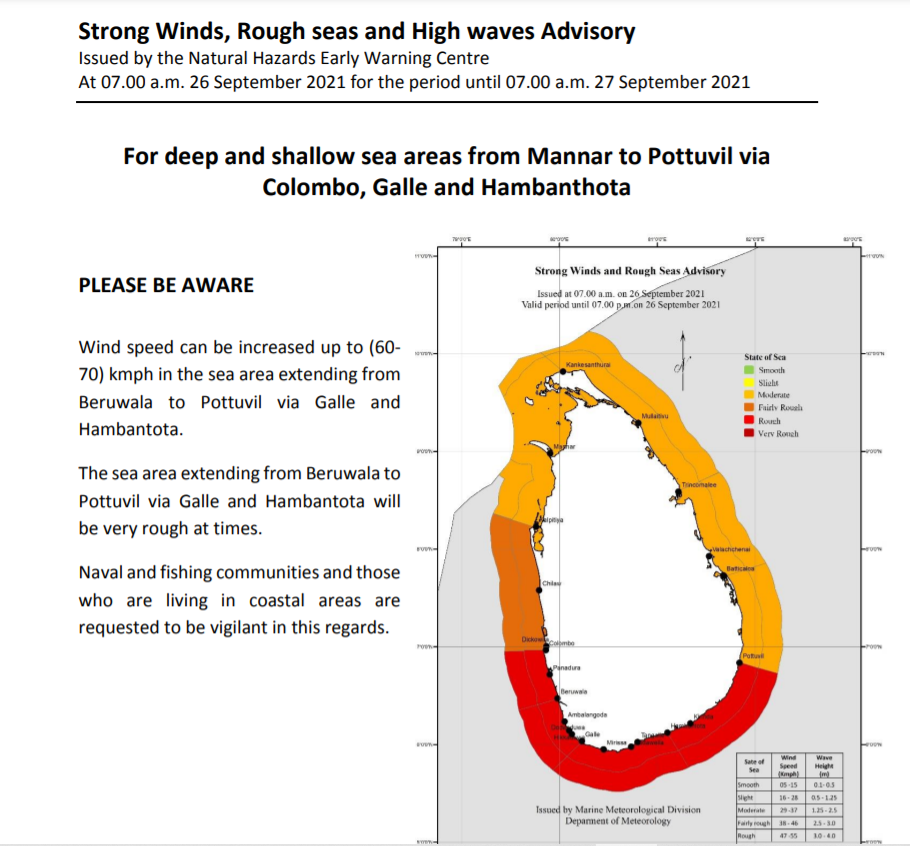 Strong Winds, Rough seas and High waves Advisory - For deep and shallow sea areas from Mannar to Pottuvil via Colombo, Galle and Hambanthota