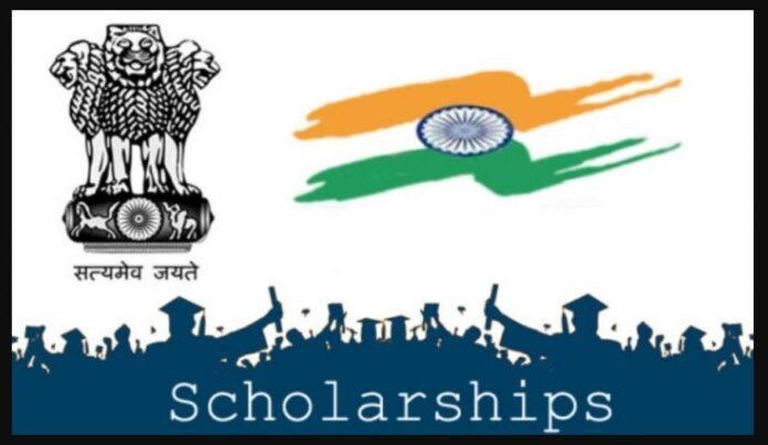 Scholarship Programme for Diaspora Children for the academic year 2021-22