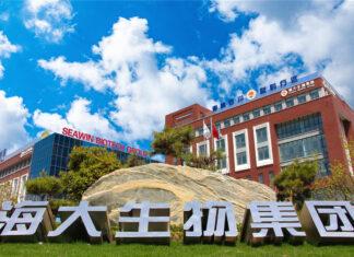 Organic Fertilizer To Be Supplied By Qingdao Seawin Biotech Group To Sri Lanka